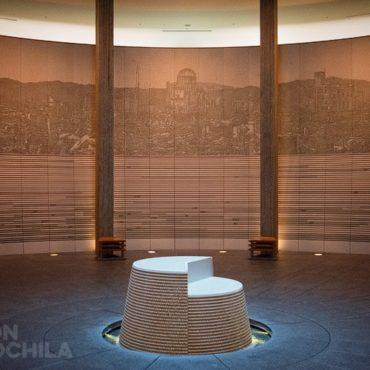 NATIONAL PEACE MEMORIAL HALL