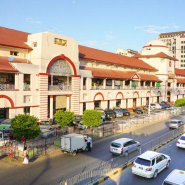 MERCADO BOGYOKE AUNG SAN