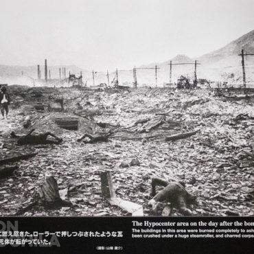Bombardeo atómico de Nagasaki