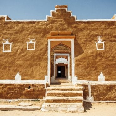 KULDHARA GHOST VILLAGE