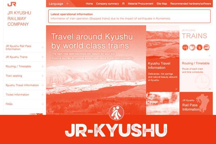KYUSHU WEBSITE OFICIAL