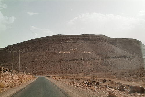 Los mensajes en las montañas en honor al rey de Marruecos