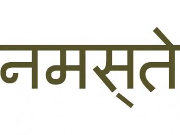 Frases útiles en hindi para facilitar nuestro viaje a India de mochilero