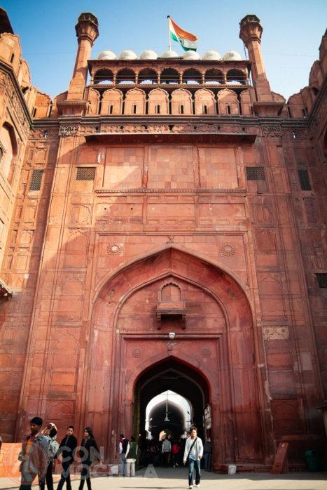 Puerta de Lahore