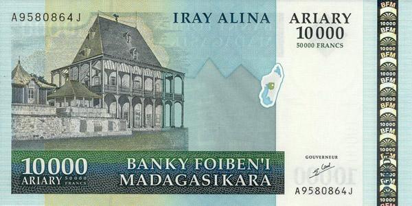 Billete 10000 ariary (detrás)