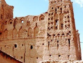 Sidi Flah