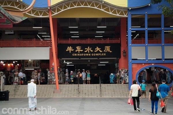 El centro comercial Chinatown Complex