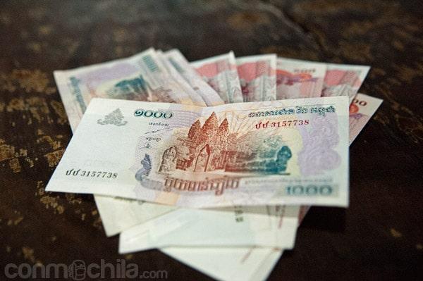 El riel, la moneda de Camboya