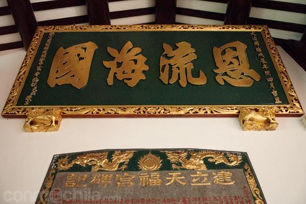Otro detalle de los símbolos chinos