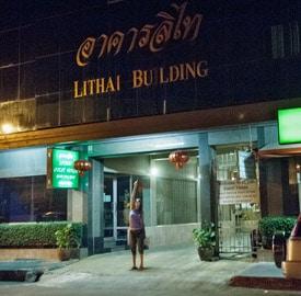 Lithai guesthouse Phitsanulok