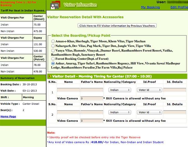 El formulario para escribir los datos de los visitantes
