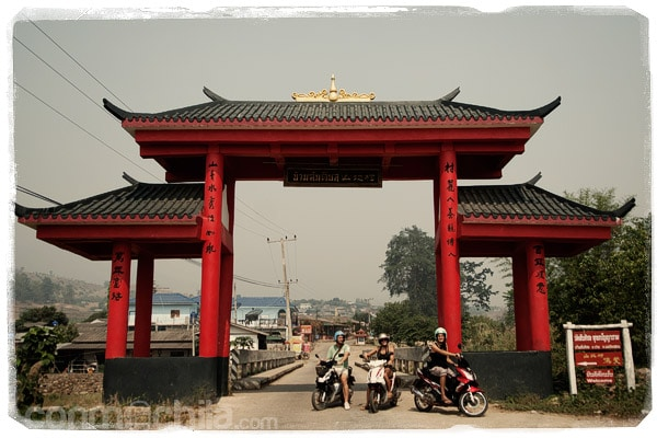 Entrada al barrio chino