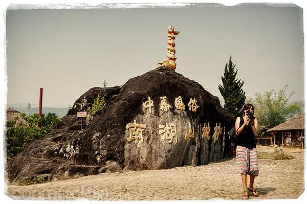 Una piedra con inscripciones en chino