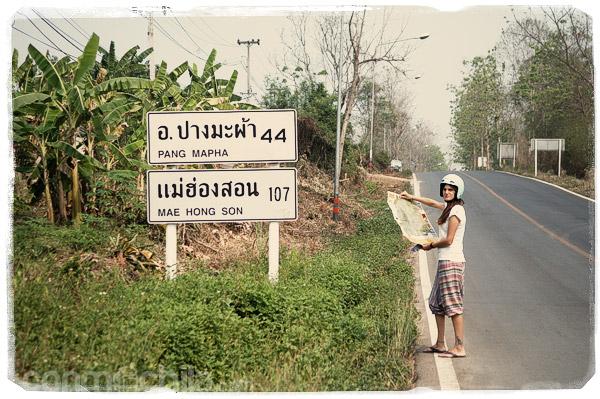 Comenzamos la ruta hacia Mae Hong Son