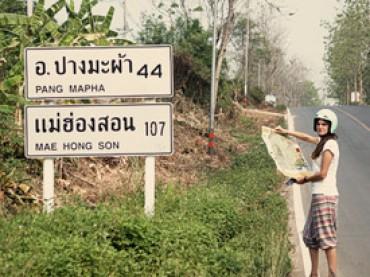 Cap. 07 – Calvarios de motocicleta: visita rápida a Mae Hong Son