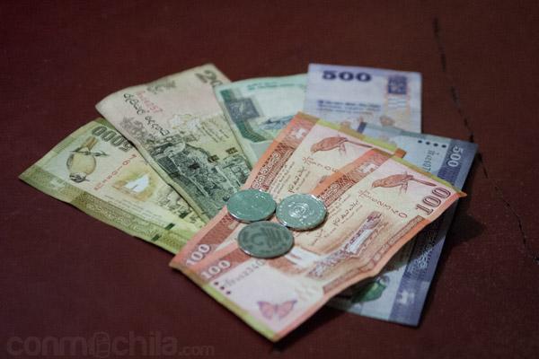 La rupia de Sri Lanka