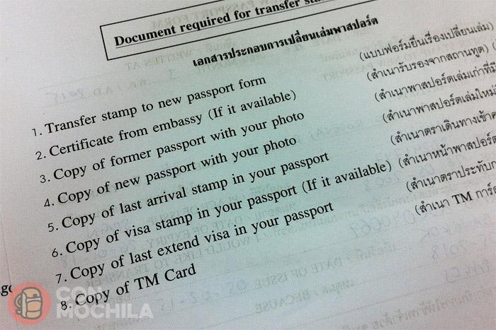 Detalle de las copias que hay que entregar junto con el formulario