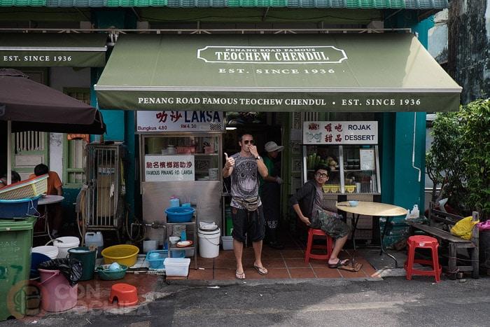 La entrada al Penang Road Famous Teochew Chendul