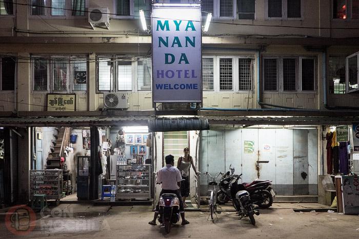 Fachada del hotel Myananda