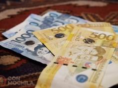 El Peso filipino, la moneda de Filipinas y los cajeros automáticos