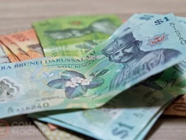 El Dólar de Brunéi y consejos con los cajeros automáticos