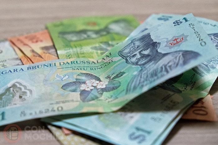 El dólar de Brunéi