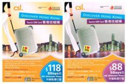 Las tarjetas SIM para turistas