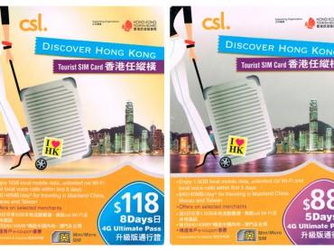 Cómo conseguir una tarjeta SIM con internet en Hong Kong