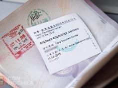 Visado de Hong Kong. No es necesario si vas menos de 90 días