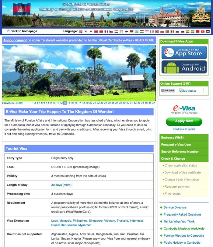 Web para sacarse el e-Visa (visado de Camboya online)