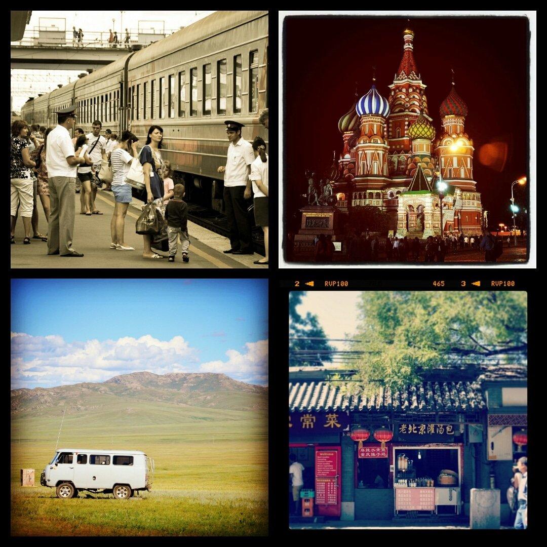 Itinerario de viaje a Rusia, Mongolia, China (Transmongoliano): Siguiendo la ruta del Transiberiano a través de Rusia, Mongolia y China