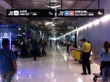 Formas de ir del aeropuerto de Bangkok (Suvarnabhumi) a Khaosan