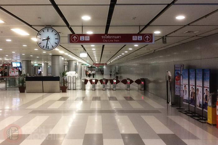 Entrada al Airport Rail Link