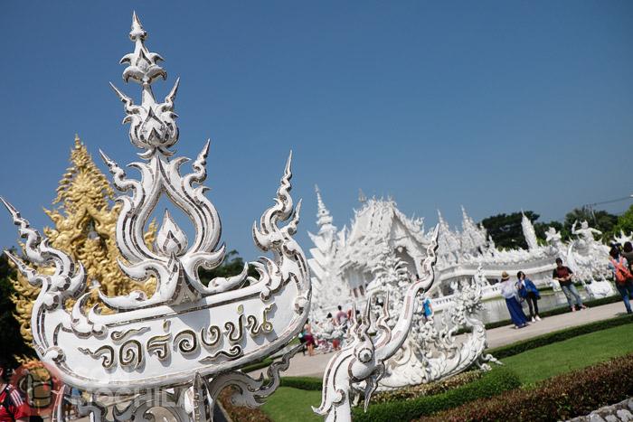 Wat Ron Khun