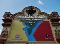 Excursión a Chiang Rai de un día: el triángulo de oro y el templo blanco