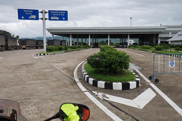 La zona de las oficinas de inmigración tailandesas