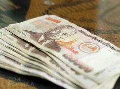 El Kip, la moneda de Laos y los cajeros automáticos