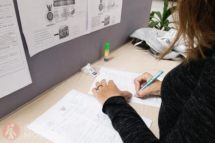 Rellenando el formulario