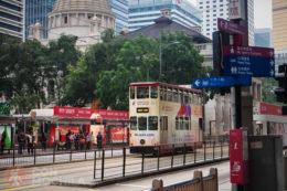 GUIA HONG KONG Queen Road y Des Voeux Road 01