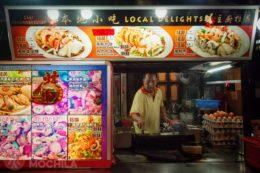 GUIA SINGAPUR FOOD STREET 02