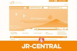 JR-CENTRAL WEBSITE