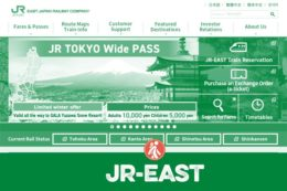 JR-EAST WEBSITE