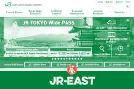 JR-EAST WEBSITE
