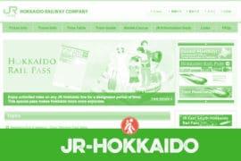 JR-HOKKAIDO WEBSITE