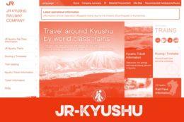 JR-KYUSHU WEBSITE