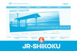 JR-SHIKOKU WEBSITE