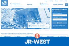 JR-WEST WEBSITE