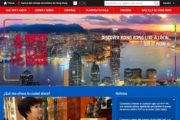 WEB DISCOVER HONG KONG