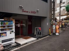 Hotel Business in Namba, en pleno centro de Osaka