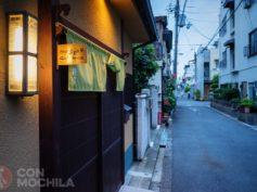 Guesthouse Midoriya, alojamiento cerca del castillo de Osaka